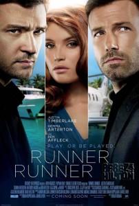runner-runner-poster__oPt